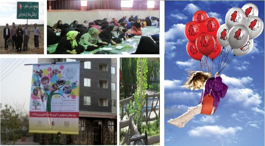 فعالیت کانون در استان